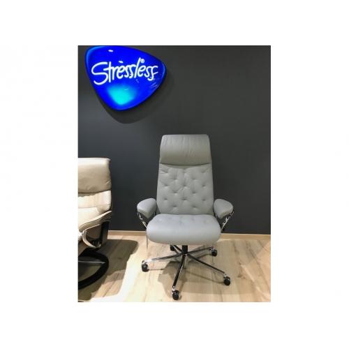Кресло офисное Stressless Metro Office High back